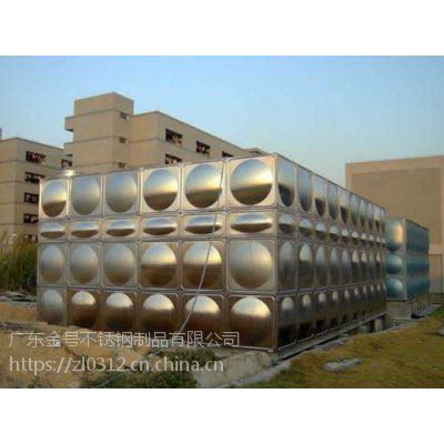 供应湛江金号不锈钢水箱供水设备