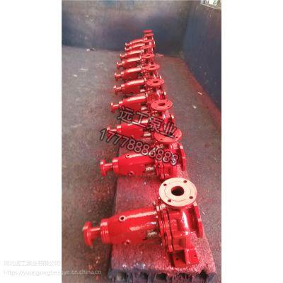 IS型清水离心泵 IS80-50-200卧式清水泵 热水循环泵