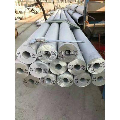 佛山304无缝不锈钢管Φ89×27现货供应 执行标准GB/T14976-2002