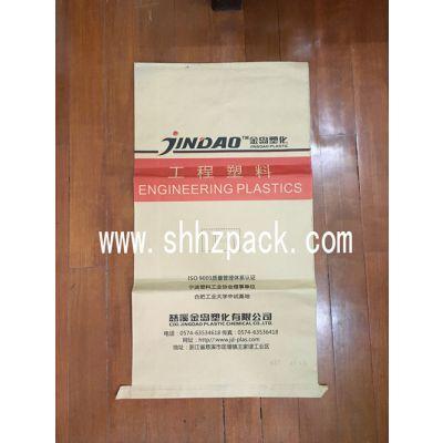 供应工业产品包装袋、牛皮纸复合袋、工程包装袋、