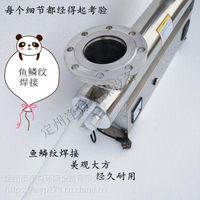 净淼国产锐朗紫外线灯管杀菌设备~紫外线消毒杀菌器