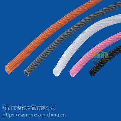 塑料波纹管,塑料波纹软管,PVC波纹软管,广东诺思软管,WH00871,质量保证,放心购买