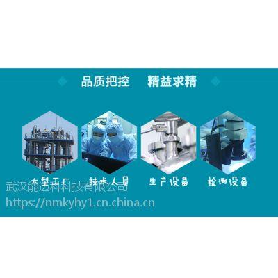 能迈科生产厂家乙酸桂酯(103-54-8)