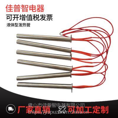 厂家定制不锈钢发热管 烧烤炉专用加热管 模具加热棒高温电加热管