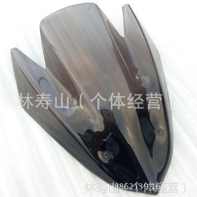 Kawasaki川崎Z1000 10/11/12/13年加长版加黑网点挡风玻璃风挡