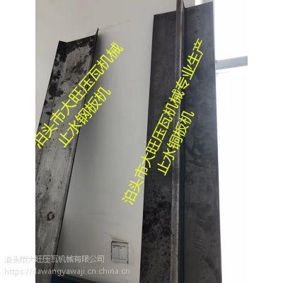 收售新旧设备全自动35-130-780型大圆弧横挂板