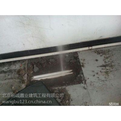 房山长阳卫生间防水堵漏
