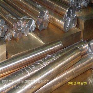 Qbe2铍青铜棒 耐高温CDA175铍钴铜棒 电火花铍铜棒6.0 7.0 8.0mm
