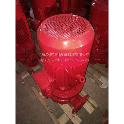 厂家直销50GDL12-15*5系列立式22KW多级消火栓泵管道消喷淋泵3CF