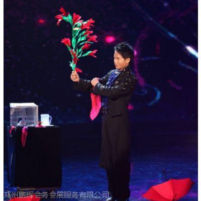 郑州中秋晚会杂技、魔术表演公司大型高端晚会演出