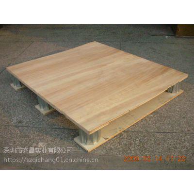 供应厂家直销木卡板   编号:QCmkb0529-深圳齐昌