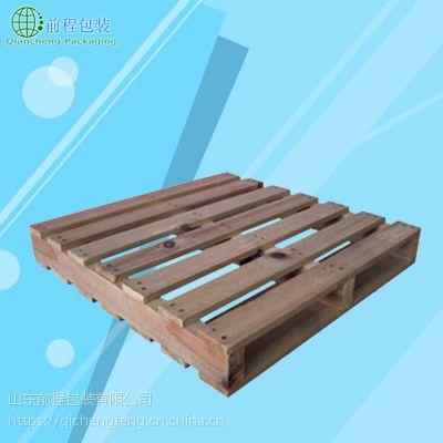 高载重托盘周转 烟台医药木托盘生产 可定制