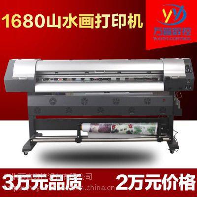 武汉直供山水画喷绘机 墙纸壁画打印机 型号齐全价格实惠