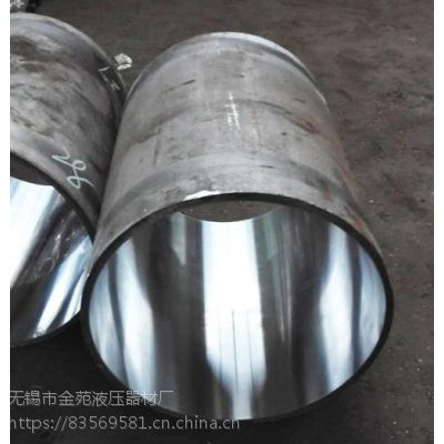 油缸筒_无锡金苑油缸管(图)_油缸筒公司