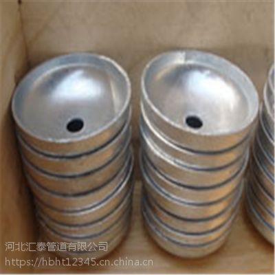 供应压力容器专用封头DN200-DN3000厂家