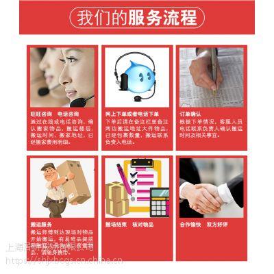 找上海搬家公司上海搬场公司就选居新搬场来帮忙