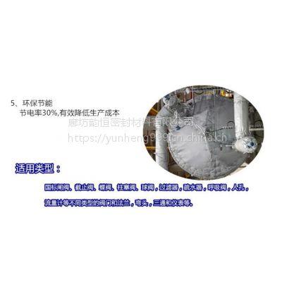 供应电厂阀门保温套 止回阀保温套 异形定制