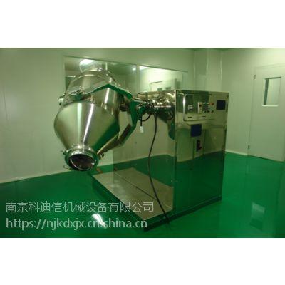 电动三维运动混合机价格 配置 图片及售后服务
