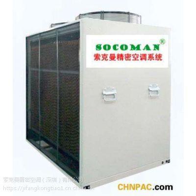 体育馆专用节能空调|高度精密空调