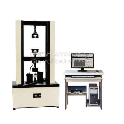 钢筋直螺纹套筒连接器压力剪切物理特性检测试验仪器设备