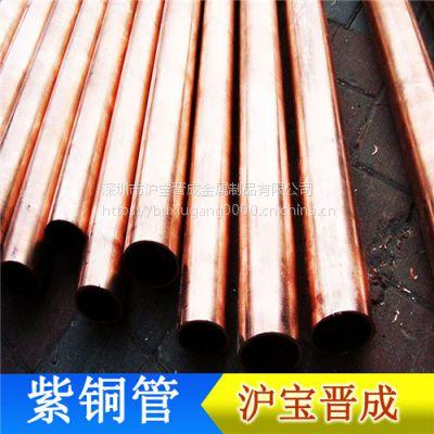 湖南红铜管 湖南紫铜管 专业生产 规格可定制