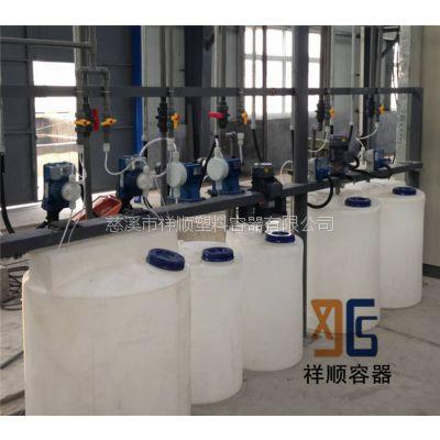 300升自动加药装置桶/300L药剂搅拌桶/300升PE混药桶