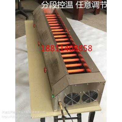 RLD-110中间火燃气烤炉煤气烤串机商用煤气烤串炉