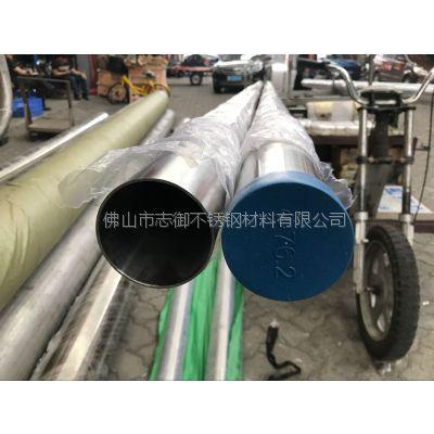 深圳304食品级不锈钢管报价 DN150*2 卫生级大小头