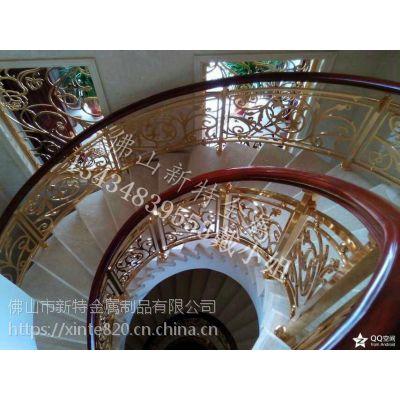 浙江铝材楼梯护栏 优雅温馨铝材楼梯护栏定制