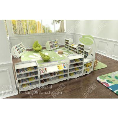 贝尔康 百合图书柜 书架