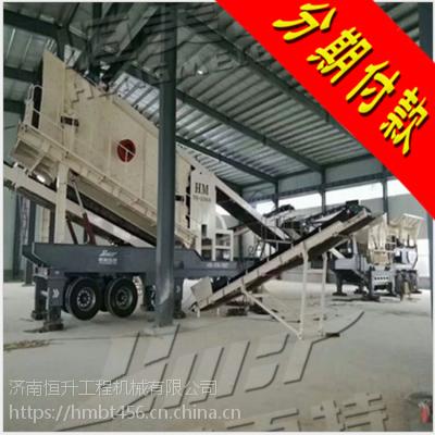 北京建筑垃圾破碎机大量供应,现货移动破碎机,石子碎石机分期付款