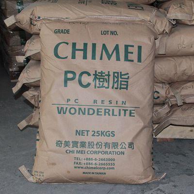 透明级,高抗冲 PC/台湾奇美/PC-110 塑胶原料