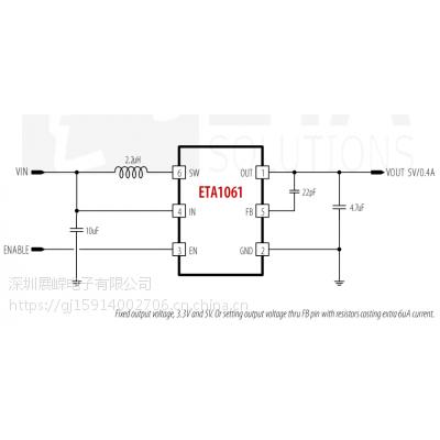 钰泰ETA1061,适用于蓝牙耳机的超低功耗升压IC