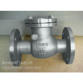 H44W-16/C4 浓硝酸专用止回阀