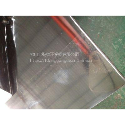 金弘德 现货供应304不锈钢装饰用板!不锈钢拉丝板材