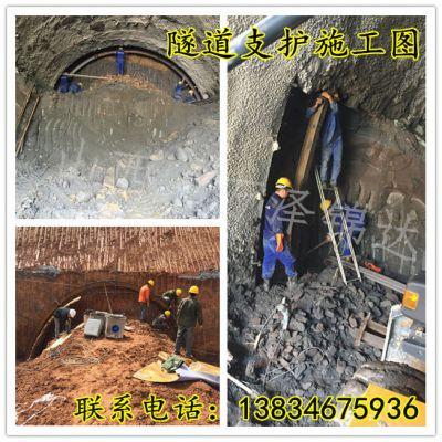 四川资阳隧道加固工字钢弯曲液压冷弯机