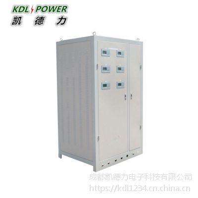 微电脑充电电源价格及型号 成都充电电源厂家-凯德力