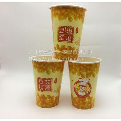 供应广州现磨豆浆杯厂家订做 12OZ饮水杯