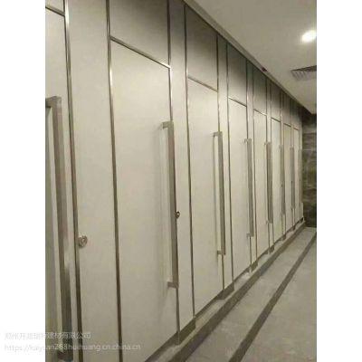 河南洗手间隔断 小便池板 卫生间隔断 抗倍特板-郑州开源瑞特建材有限公司