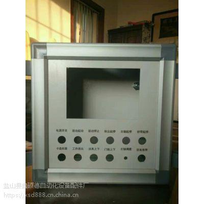 CZ/140悬臂操作箱 鑫硕德专业生产销售