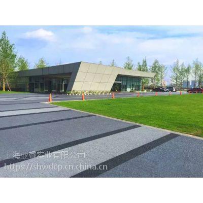 透水地坪厂家|透水混凝土强化料|透水路面施工