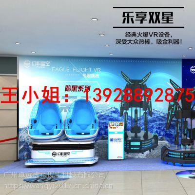 9dvr设备有哪些 vr虚拟现实游乐园 vr双人蛋椅价格