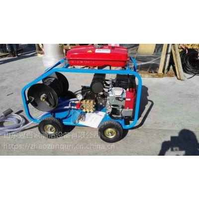 AW15/50高压管道疏通机 疏通公司、物业公司用疏通设备!