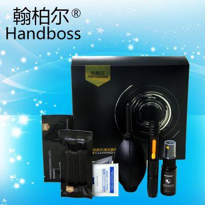 新品 数码相机清洁套装 翰柏尔六合一镜头护理用品 相机 数码产品清洁礼品