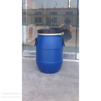 青岛加厚蓝色化工桶50kg纯原料 60升抱箍塑料桶低价直销