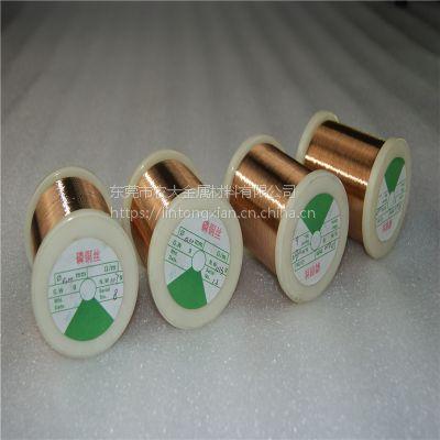 山东磷铜线厂 2.5磷铜线优质现货