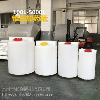 华社供应耐酸碱3吨加药箱 3000l搅拌罐 3000l甲醇搅拌桶