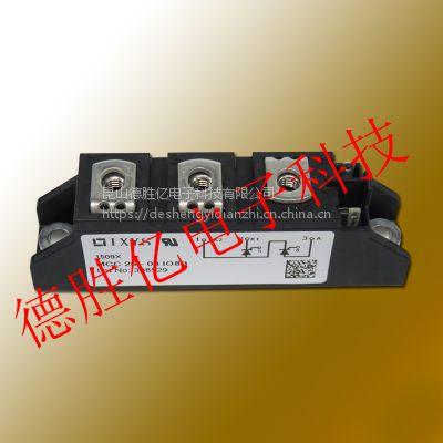 供应艾赛斯可控硅MCC26-08io1B