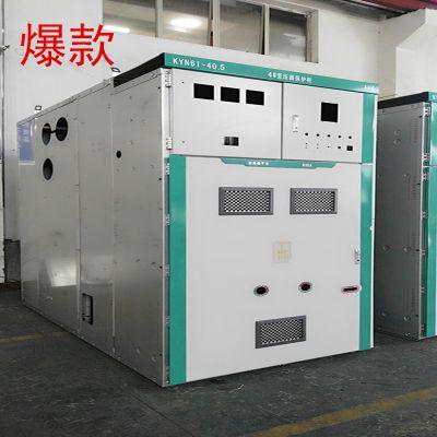 厂家直销KYN61-40.5高压柜 敷铝锌板高压配电柜 户外开闭所 上华电气