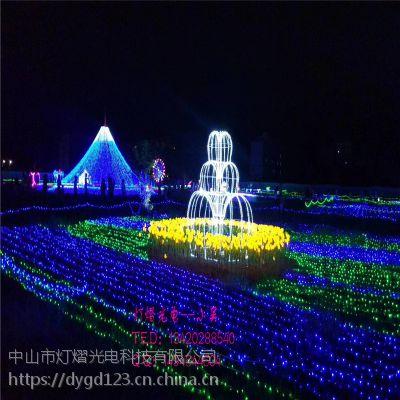 厂家直销LED灯光节新品 爱心拱门隧道灯 富士山 大风车造型灯